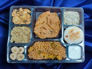 https://www.nativchefs.com/menu/Maharashtrian-Upwas-Thali